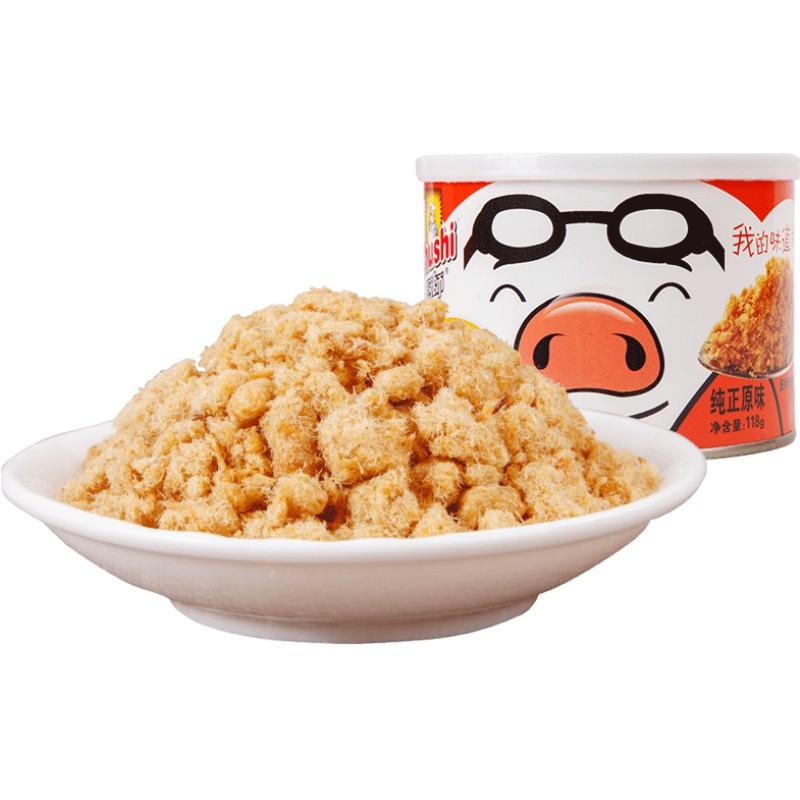 厨师儿童肉松营养猪肉酥118g*3宝宝海苔猪肉松零食辅食面包饭团