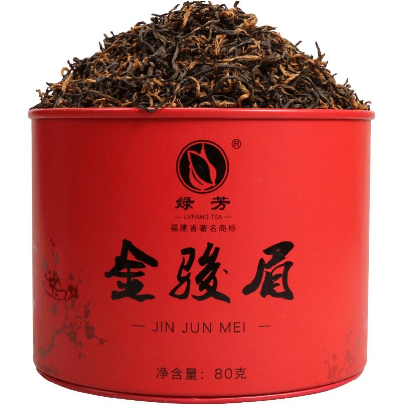 绿芳春茶新茶买1送5金骏眉红茶茶叶小种红茶礼盒装 罐装80g*共6罐