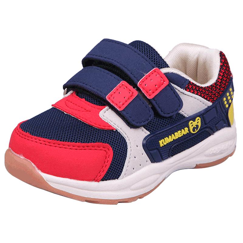 春秋宝宝鞋子儿童鞋1-3岁防滑软底男童机能鞋春季小童透气学步鞋