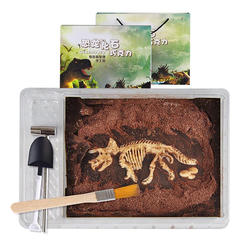 儿童礼品卡米乐纯脂手工盗墓考古恐龙化纯脂石巧克力DIY礼物
