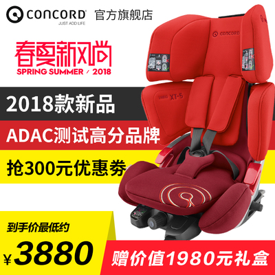 concord和kiddy哪个好