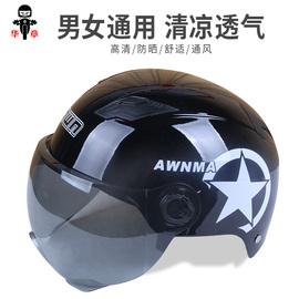 电动电瓶车头盔男女士夏季防晒安全帽四季通用轻便式半盔灰哈雷盔