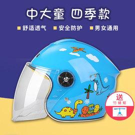 小恐龙儿童头盔四季电动车摩托车男女孩子可爱装饰春秋冬季安全帽