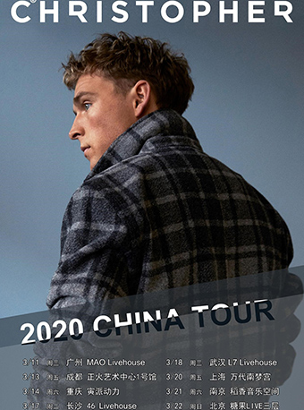 Christopher Nissen 2020巡演 重庆站