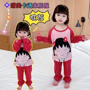 2021春秋新款女童家居服两件套韩版中小童小丸子睡衣童装