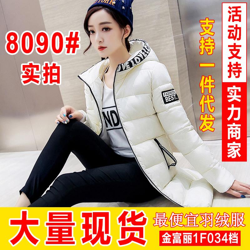 8090冬新款中长款修身显瘦棉衣韩版女大码棉服保暖棉袄冬外套潮
