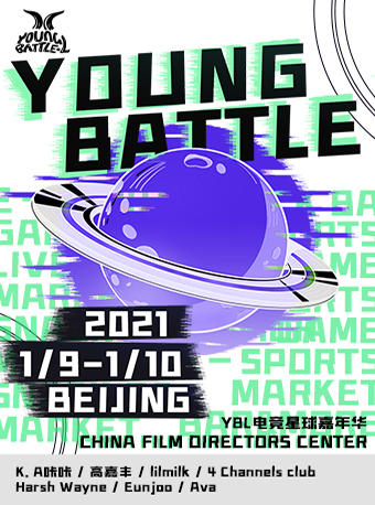 Young Battle. L 电竞星球嘉年华