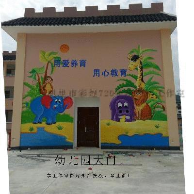 Детский сад большой дверь стена цвет Окрашенные кампуса лестницы коридор мультфильм ручная школа дверь дверь Струйная бумага для ванной комнаты