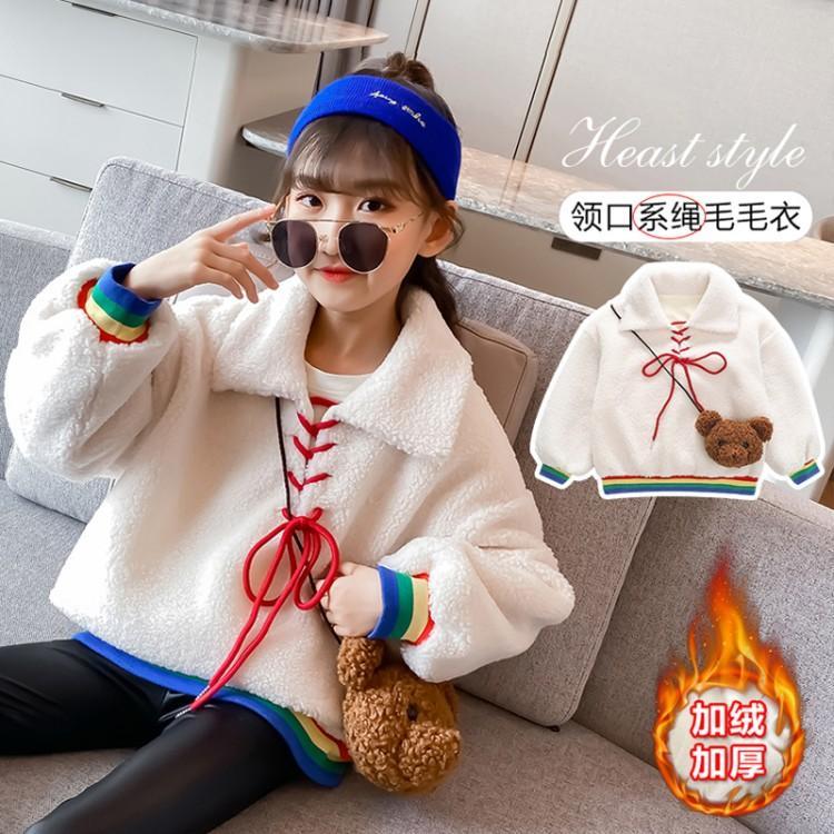 2020秋冬新款女童加绒卫衣韩版中大童毛毛衣童装送包包
