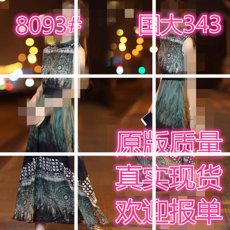 连衣裙女夏2018新款韩版女装无袖修身收腰显瘦复古印花雪纺长裙女