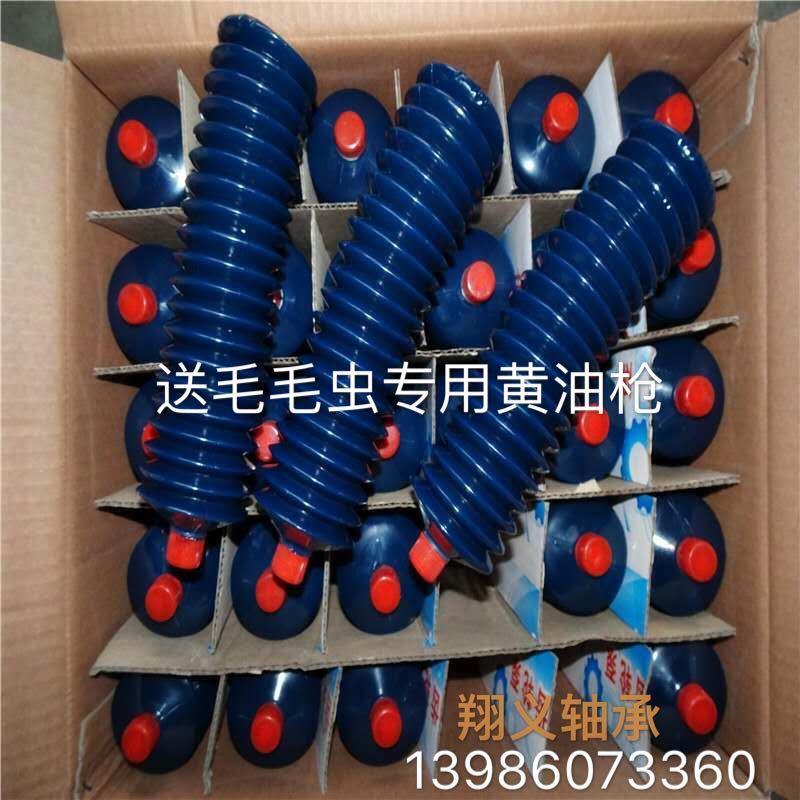 高温蓝色润滑油脂 蓝色黄油弹 毛毛虫工程机械蓝脂 蓝色油脂锂基.