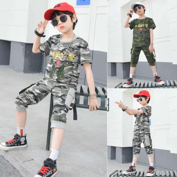2021夏季男童迷彩兩件套韓版中大童純棉短袖短褲運動童套裝