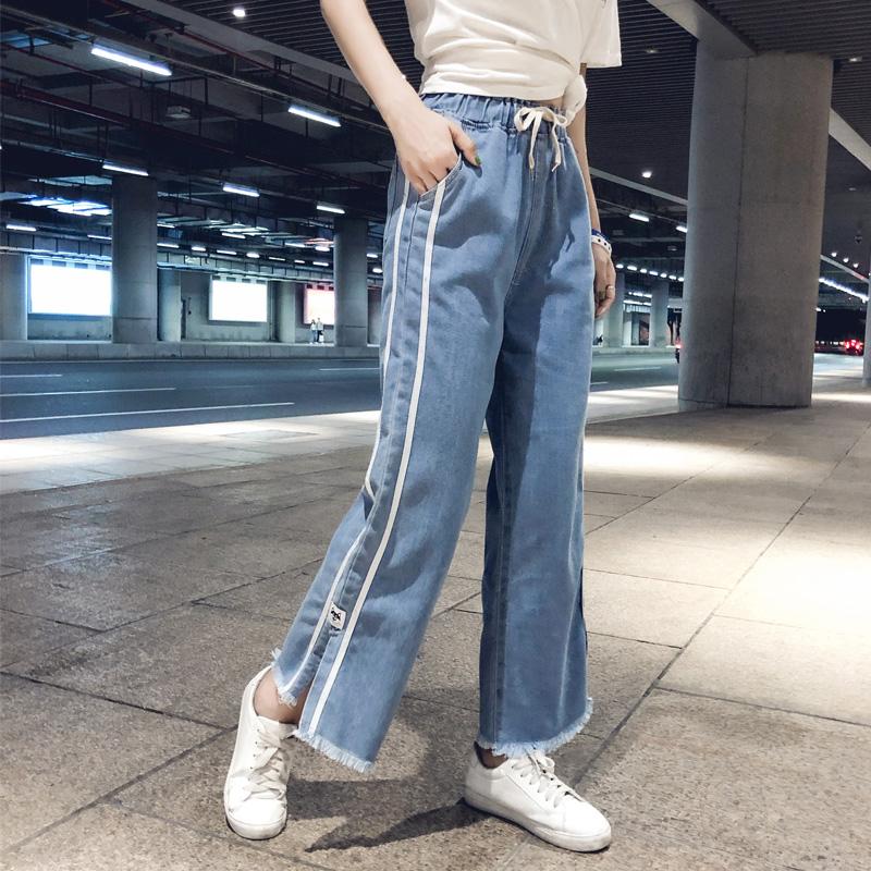 实拍9108#2018夏季新款牛仔裤女破洞阔腿裤直筒裤九分裤松紧腰裤
