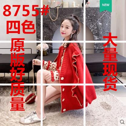红色宽松毛衣外套女开衫加厚针织衫很仙的百搭慵懒风2019春装新款