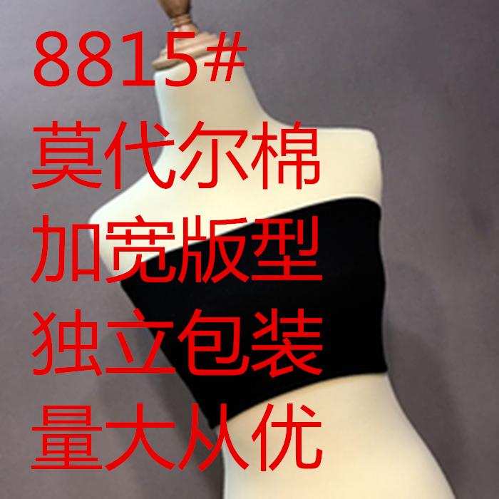 韩版防走光抹胸打底内衣女短款裹胸薄无肩带上衣文胸吊带