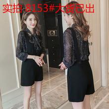 实拍新款女装时髦两件套套装韩版百搭时尚春季小香风冬装潮
