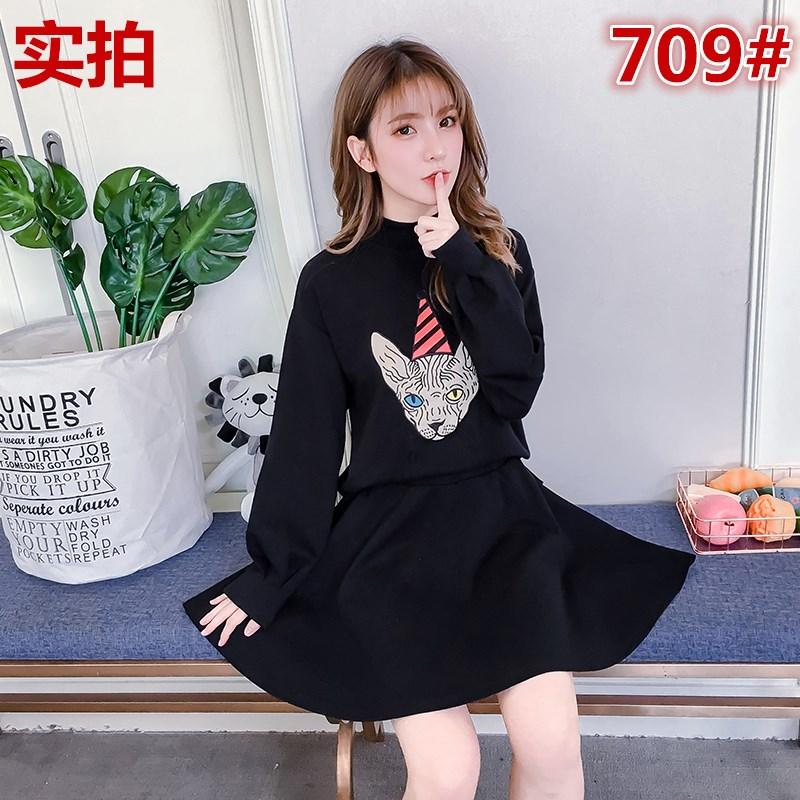大码女装胖妹妹秋季女套装2018新款胖mm遮肉显瘦时髦时尚两件套