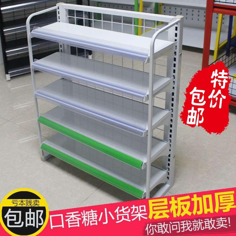 Прекрасная камешка для кассира полка для хранения на полке хранения супермаркет серебро Тайваньская аптека небольшой кассовый аппарат