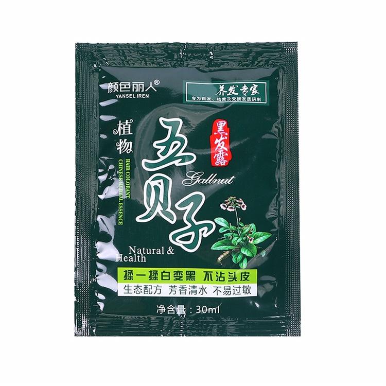 A little bag of black hair dye, plant five shellfish shampoo, tear it open, and then use the black hair dye cream