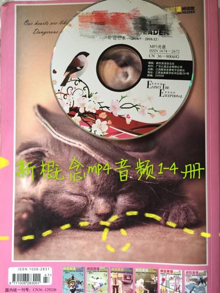 Новый концепция английский звуковая частота MP3 cd первый книга второй книга третья книга четвертый книга
