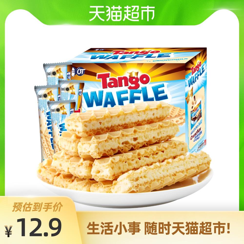 【进口】印尼Tango咔咔脆牛奶脆香米夹心威化饼干160g休闲零食品