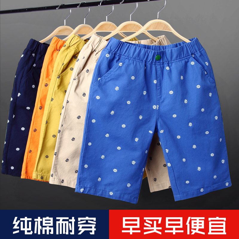 Boys shorts summer wear 2020 new childrens Capris medium and large childrens pants childrens wear pure cotton trousers thin summer