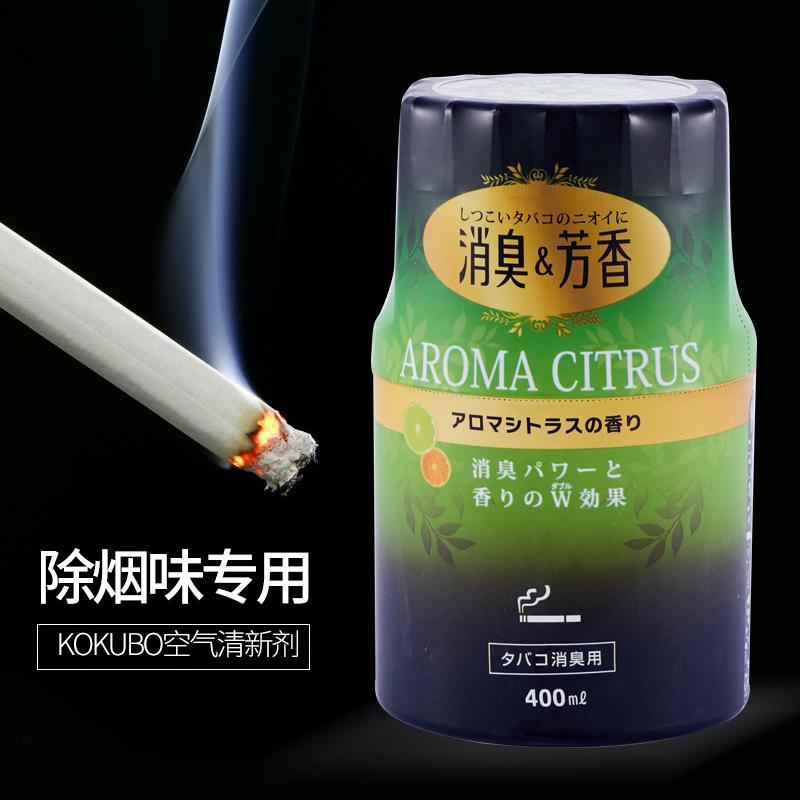 10月10日最新优惠日本家用室内去烟味异味空气清新剂