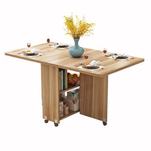 摺疊餐桌宜家用小户型長方形簡約易多功能可伸縮移動吃飯桌子4人