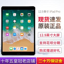 Apple/苹果 iPad Pro 12.9寸 新款ipad 苹果12.9寸平板电脑