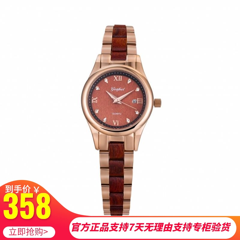 Goffels new womens watch fashion stainless steel Acacia red sandalwood strap womens watch waterproof stone