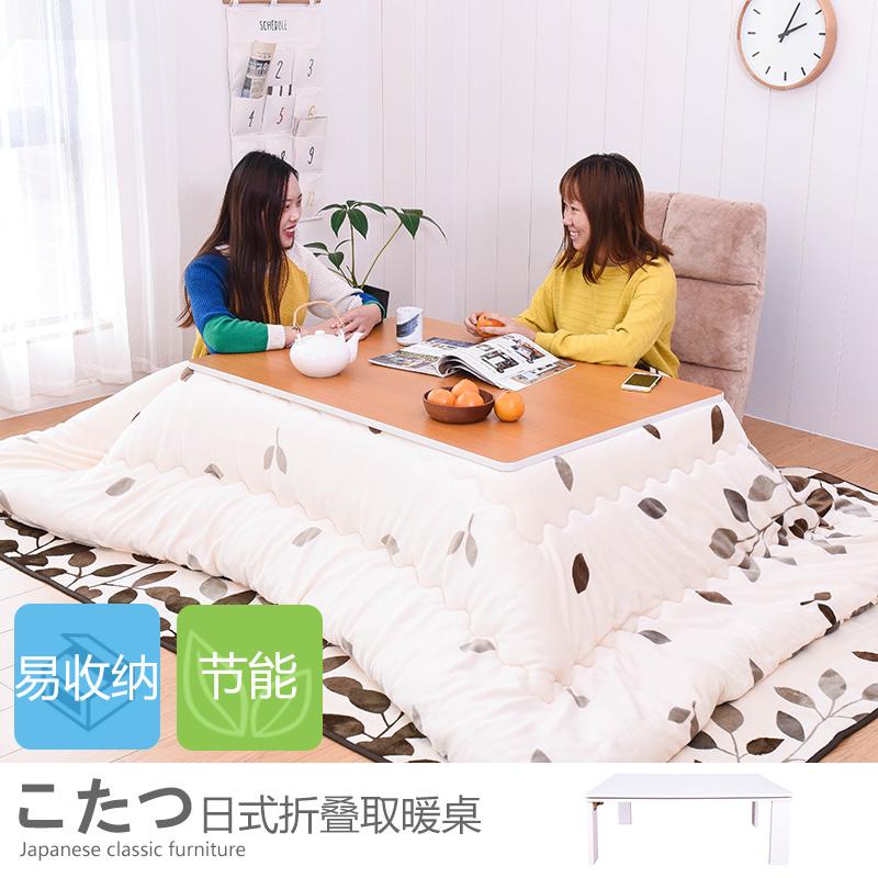 Ко та цу японский сложить хранение теплый стол спокойный комната короткая стол япония татами кофейный столик находятся печь несколько стол теплый стол