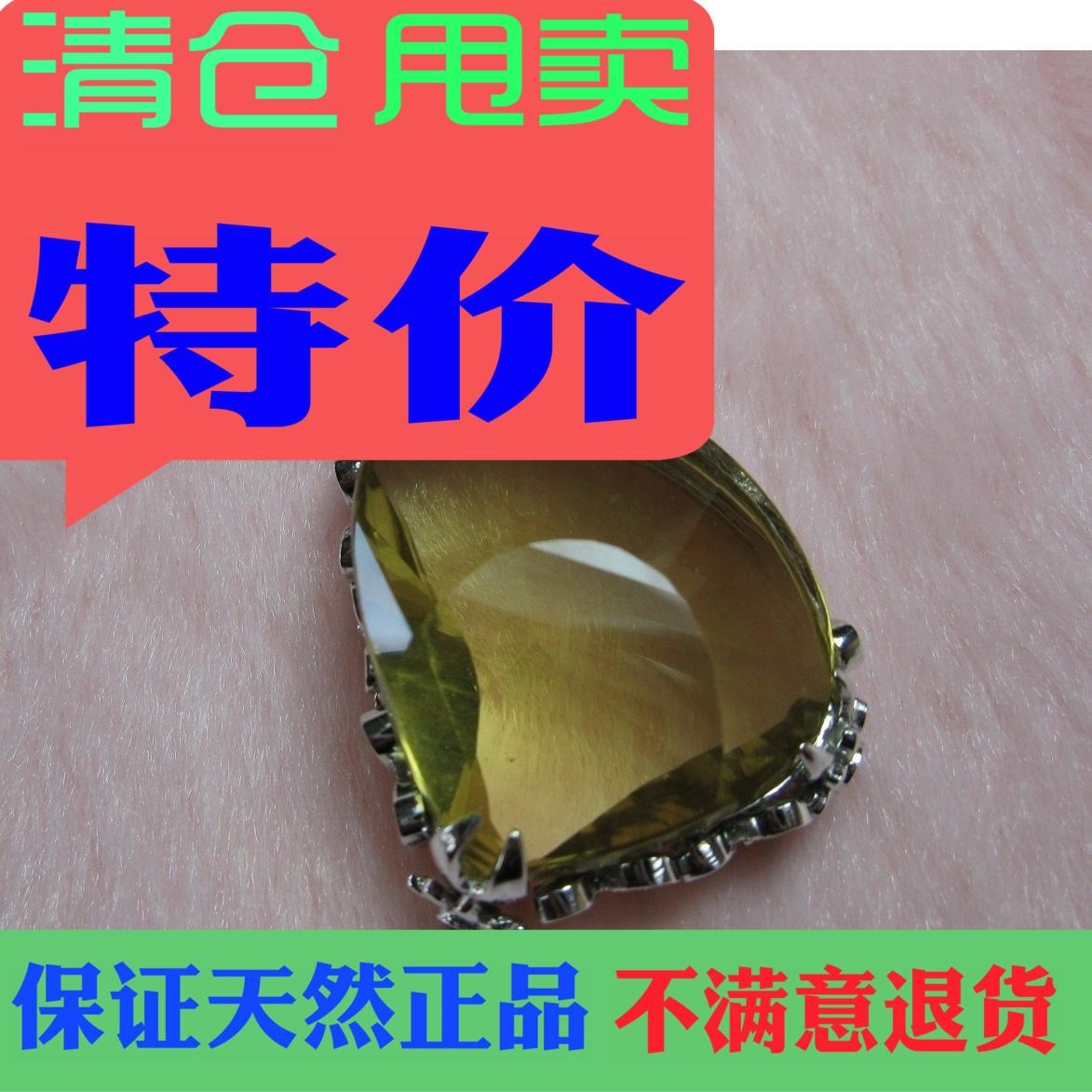 促销时尚彩色宝石珠宝镭射切割黄水晶女款吊坠生日结婚礼物包邮