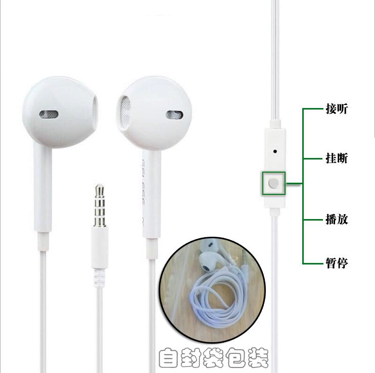 入耳式耳机 安卓苹果男女通用耳机 线控音乐耳机 立体声低音炮K歌