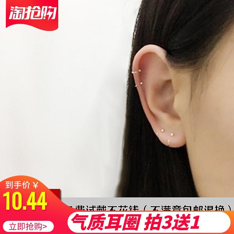 S999纯银耳环单圈小耳圈转运珠耳骨环耳饰韩饰品男女耳骨圈防过敏假一赔三