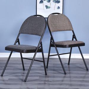 简约凳子靠背椅家用折叠椅子电脑椅会议椅培训椅便携办公椅宿舍椅