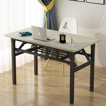 折叠桌子摆摊美甲桌电脑长条桌培训桌课桌简易餐桌家用长方形书桌