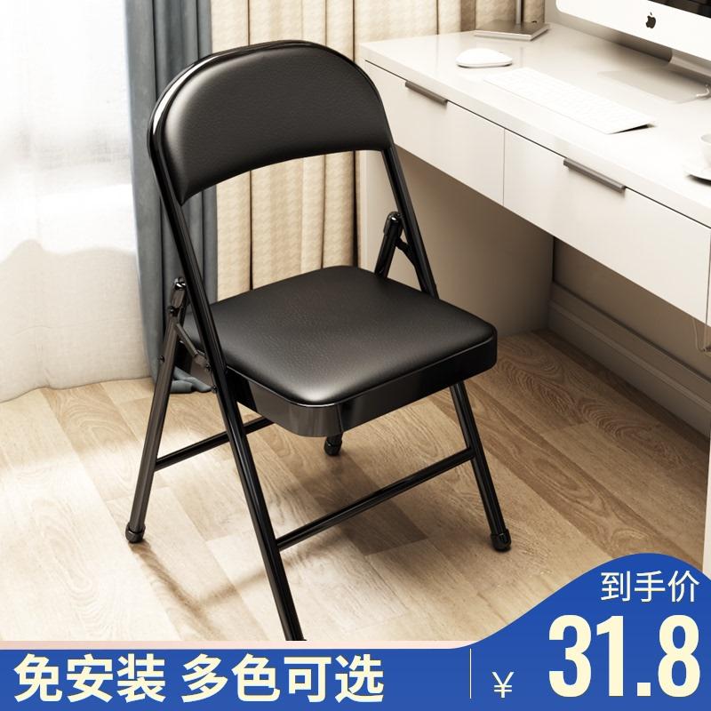 简易凳子家用折叠椅子便携靠背椅