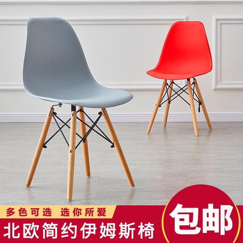 Обеденные детские стулья Артикул 595856578365