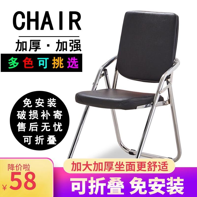 Офисные стулья / Компьютерные кресла Артикул 16784446371