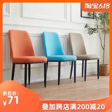 现代简约靠背椅北欧家用餐厅凳子卧室书桌椅酒店皮革铁艺靠背椅凳