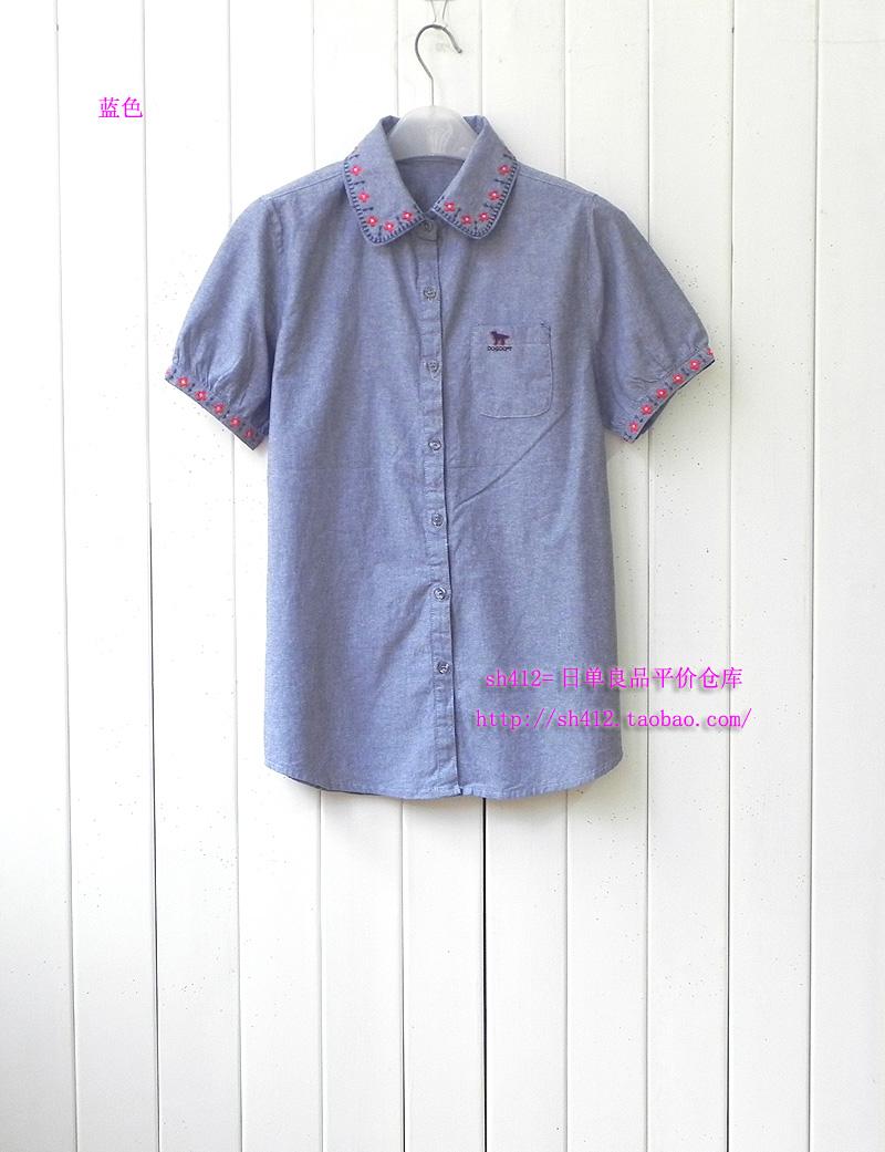 超值包邮日系显瘦舒适立体绣花卷边修身全棉短袖衬衫