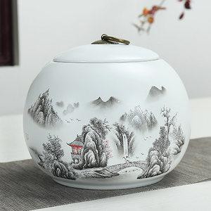 紫砂茶叶罐陶瓷大号铁观音1.5斤装密封罐放茶叶普洱小青柑包装盒