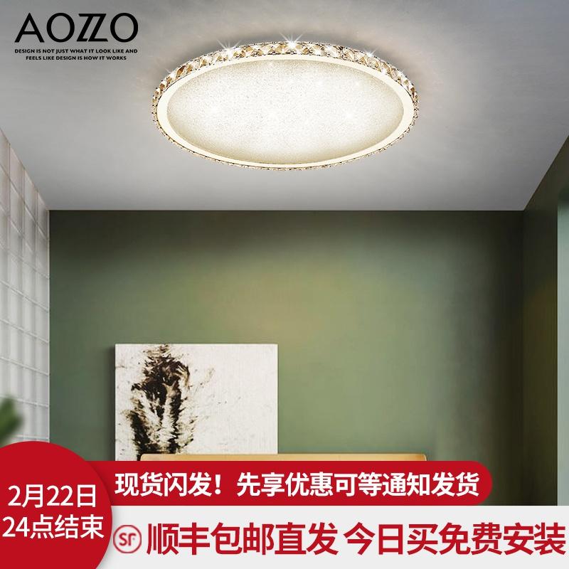 主卧室灯led吸顶灯具简约现代房间温馨浪漫客厅创意圆形水晶灯饰