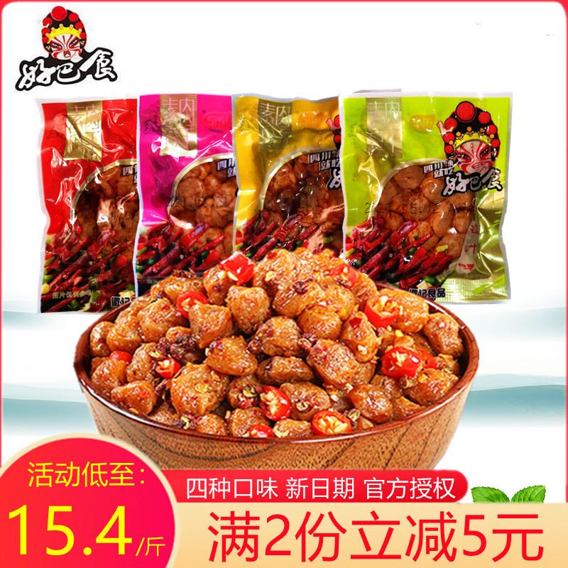 好巴食串烧素肉香干豆腐干1000g/份好巴适豆干四川特产散装零食品
