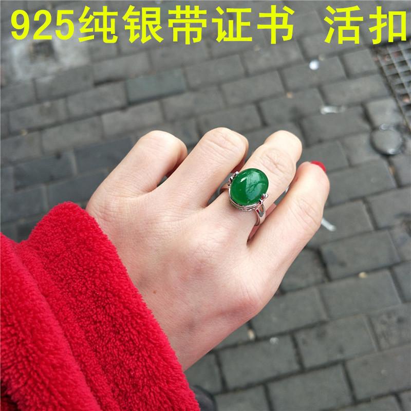 祖母绿色玛瑙玉髓925纯银复古个性网红时尚宝石开口食指戒指环女 Изображение 1