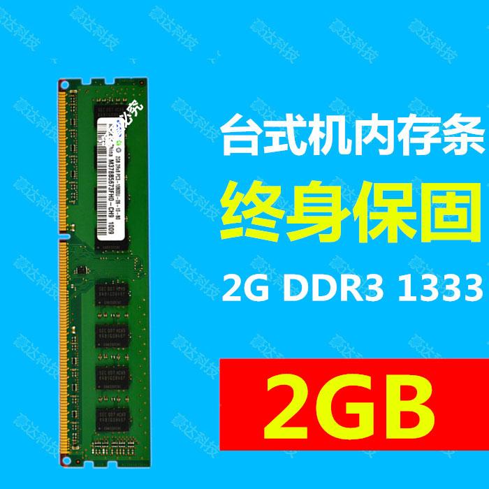Оперативная память Артикул 539815047862
