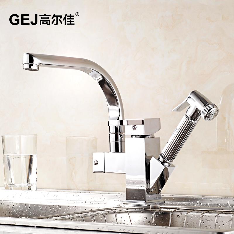 水龙头冷热两用全铜多功能抽拉家用水槽厨房用的洗菜盆双出水龙头-洁具之都