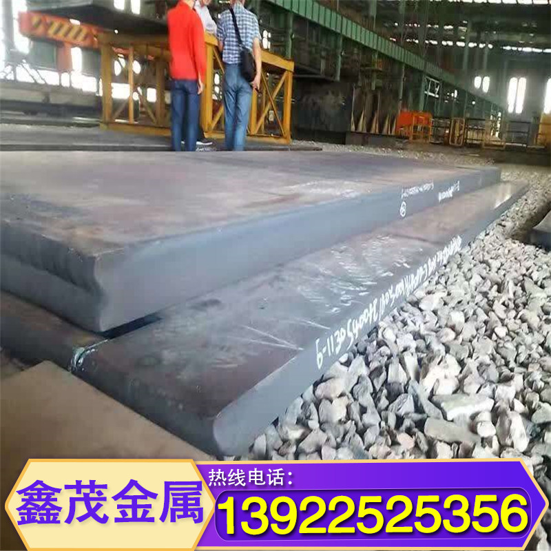Xinmao supply sm4cr13 carbon plastic mold steel flat steel with good cutting performance laser cutting zero cutting