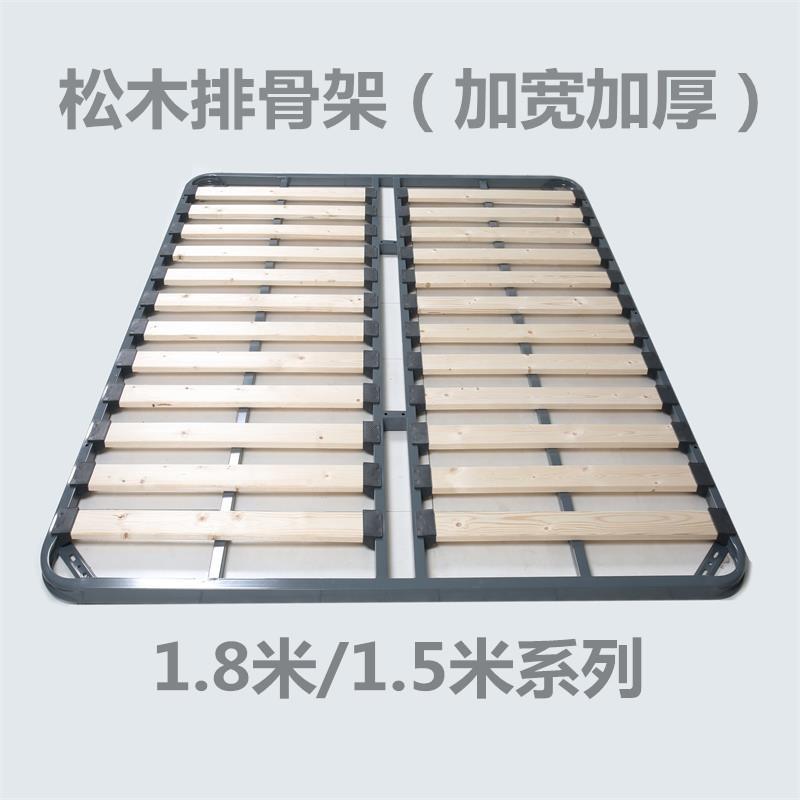 床架子排骨架1.8床板支撑架龙骨架