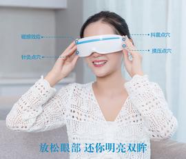 磁疗震动眼部按摩仪眼疲劳眼按摩器保护眼睛按摩仪预防近视护眼仪